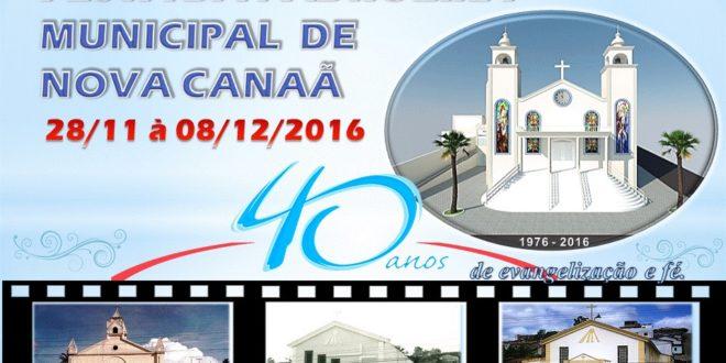canaa-2016-2